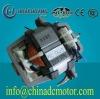 Motors with ball-bearing 7625