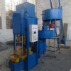 SW-Series Tile Press--- Terrazzo Flooring Machine