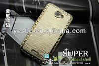 Retro chrome skin case for HTC One X