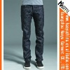 Weird Guy Big Slub Selvedge Jeans (HY116)