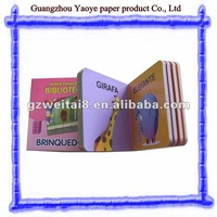Vivid coloring small paper book, story picture book, paper board books supplier in China