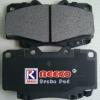 Semi-metallic Brake Pad for Toyota 4 runner parts