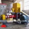 Floating fish Feed Mill,poultry feed mill
