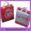 Printed gusseted t-shirt bag soft loop handle bags
