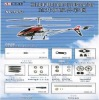 2012 Spare Parts / Accessories for 9053 RC Helicopter