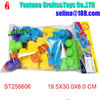 36PCS plastic toy building block