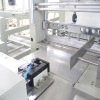 auto shrink packaging machine/packing machine/drink filling product line