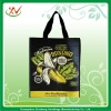 All color water-proof laminated pp woven bag 2013
