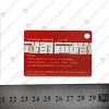 2012 China plastic business cards accept Paypal
