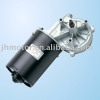 DC Gear Motor (WH Series)