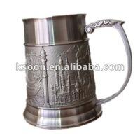 Tea Tin Cup