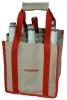 PVC wine bottle cooler bag (PK-SH050901)
