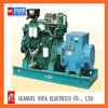 CCFJ-250 YUCHAI marine 6-cylinder diesel engine for sale