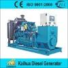 100KW/125KVA YUCHAI Diesel Generator