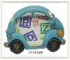 Car Photo Frame 2012 New Design
