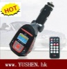 118B Car MP3 Player with FM transmitter