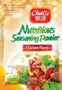 454g chicken bouillon powder,chicken seaoning powder of chuige series