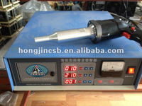 Ultrasonic Generator for PVC,PP,Plastic Welding Machine