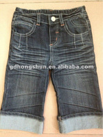 latest jeans for boys