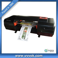 digital hot stamping machine