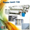 Advanced high speed rapier loom machine 736