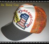 [Da Bang Cap] sponge cap & applique embroidery diamond kids mesh cap