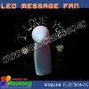 new give away items flashing led message fan with lights for promotion