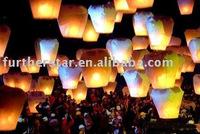 paper sky lantern
