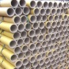 1~20 In. Threaded paper tube