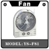 rechargeable multi function fan