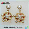 E2489 Fashion stud pearl earring jewelry