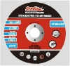 SUPER THIN CUTTING DISCS FOR STAINLESS STEEL&STEEL&GENERAL PURPOSE WA46T BF/WA60T BF(TYPE 41)