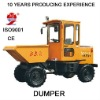 FCY20 Hydraulic 4WD mini dumper truck with CE