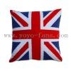 polyester chair cushion