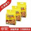 Nissin Digestive Sugar-Free Biscuits