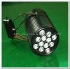 Modern Design 12W LED Dimmable Track Lighting