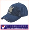 Fashion Chino cap