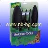 G588-3A Plastic Garden Tools