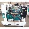 diesel generator set 8.8kw-800kw