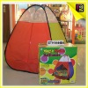 used canvas tents for sale STH144484