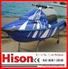 2013 Hison 2-Seat Suzuki Engine Jetski