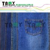 100% cotton jeans fabric.