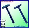 D219 TWIN blade shaving disposable razor to USA-mexico-brazil (Rasior)