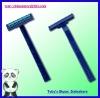 D219 TWIN blade shaving disposable razor to USA-mexico-brazil (Rasior)