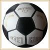 Professional Laminated Soccer Balls