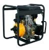 1.5 inch high pressure water pump