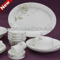 29 pcs-Yueci.Tang-Porcelain Dinnerware-Fine Bone China