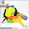 cheap water gun games