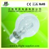 high quality A55 halogen lamp