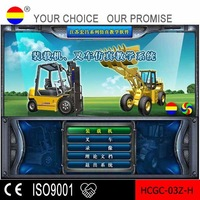wheel loader training simulators